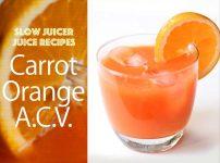 スロージューサー・レシピ:ニンジン・オレンジ酵素ジュース